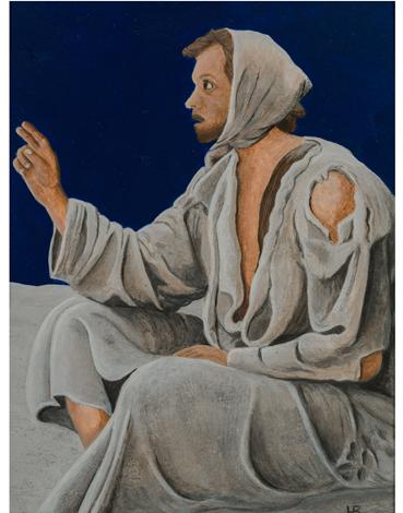 The Beggar – £150